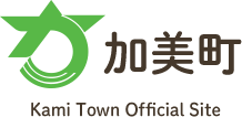 加美町 Kami Town Official Site